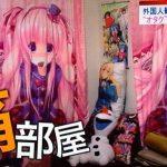 株式会社SO-ZO様「痛部屋」事業が、TOKYO MX NEWSで取り上げられました