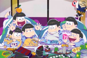 株式会社SO-ZO様 TVアニメ「おそ松さん」の世界観を再現したコラボルーム誕生